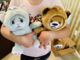 Never Guess Your Child's Emotions with Whatsitsface Stuffed Animals